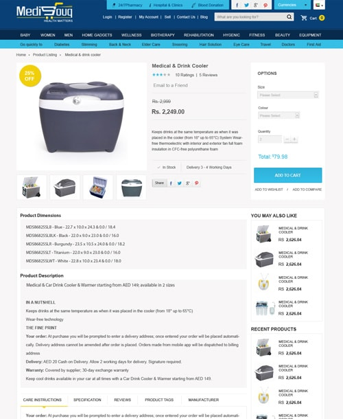 medical store magento template product description page
