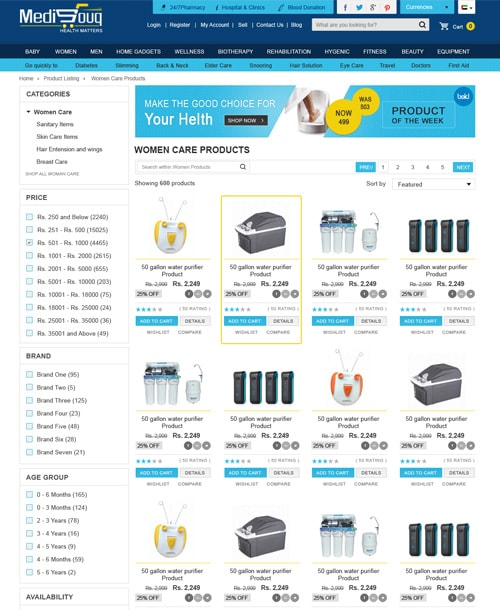 medical store magento template product listing page